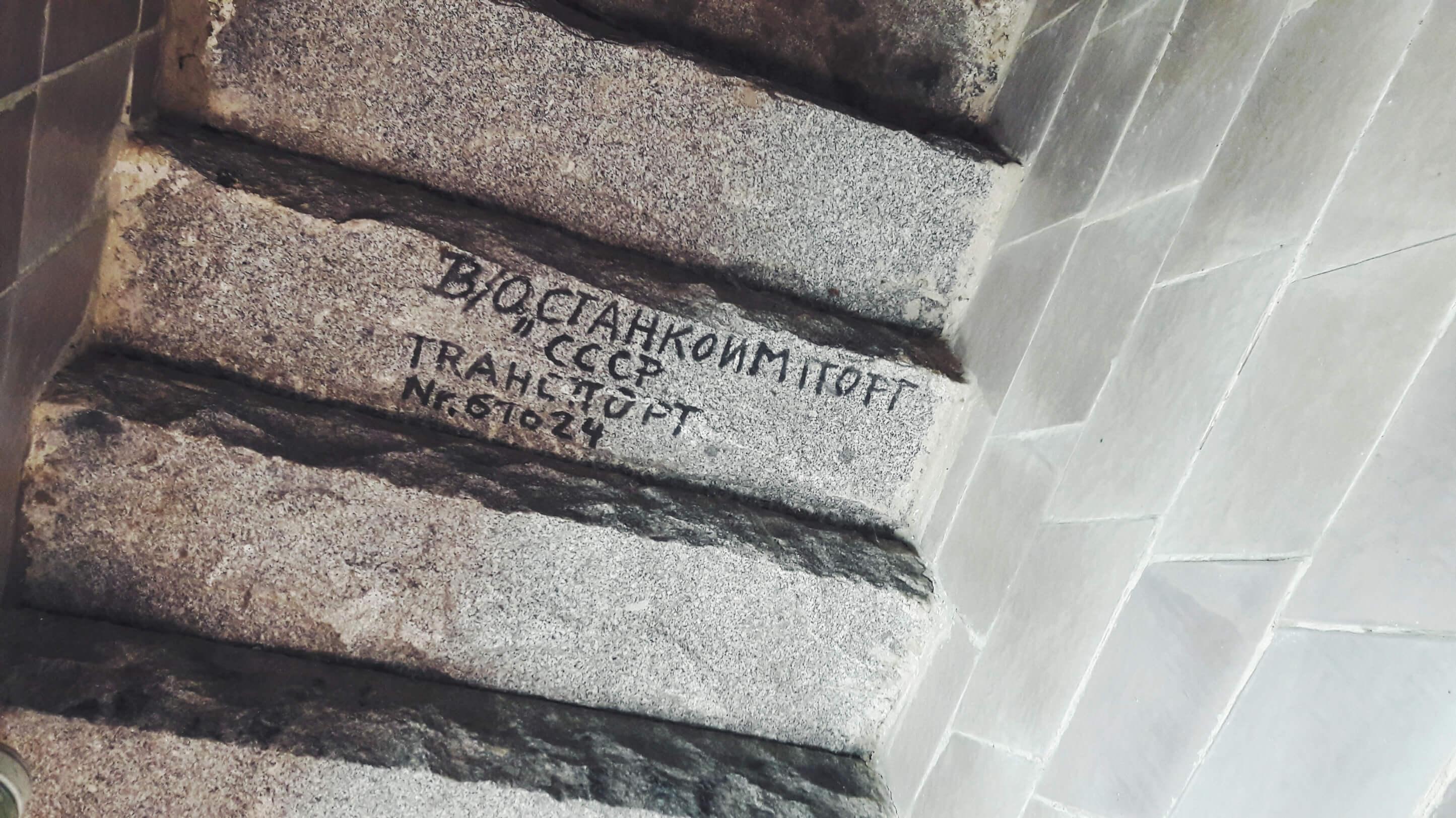 2017.05.30_volgograd_26