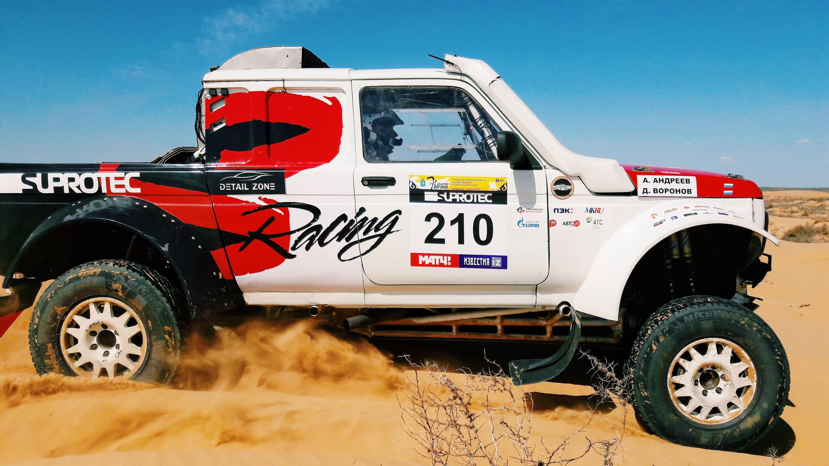 2018.04.19_gold_rally_4