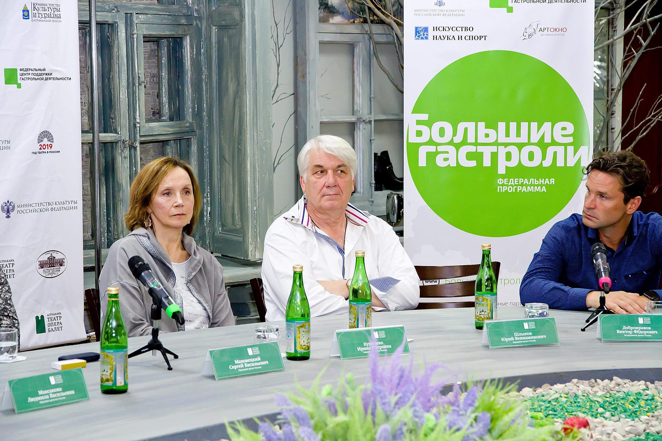 2019.07.08_vakhtangov_theater_2