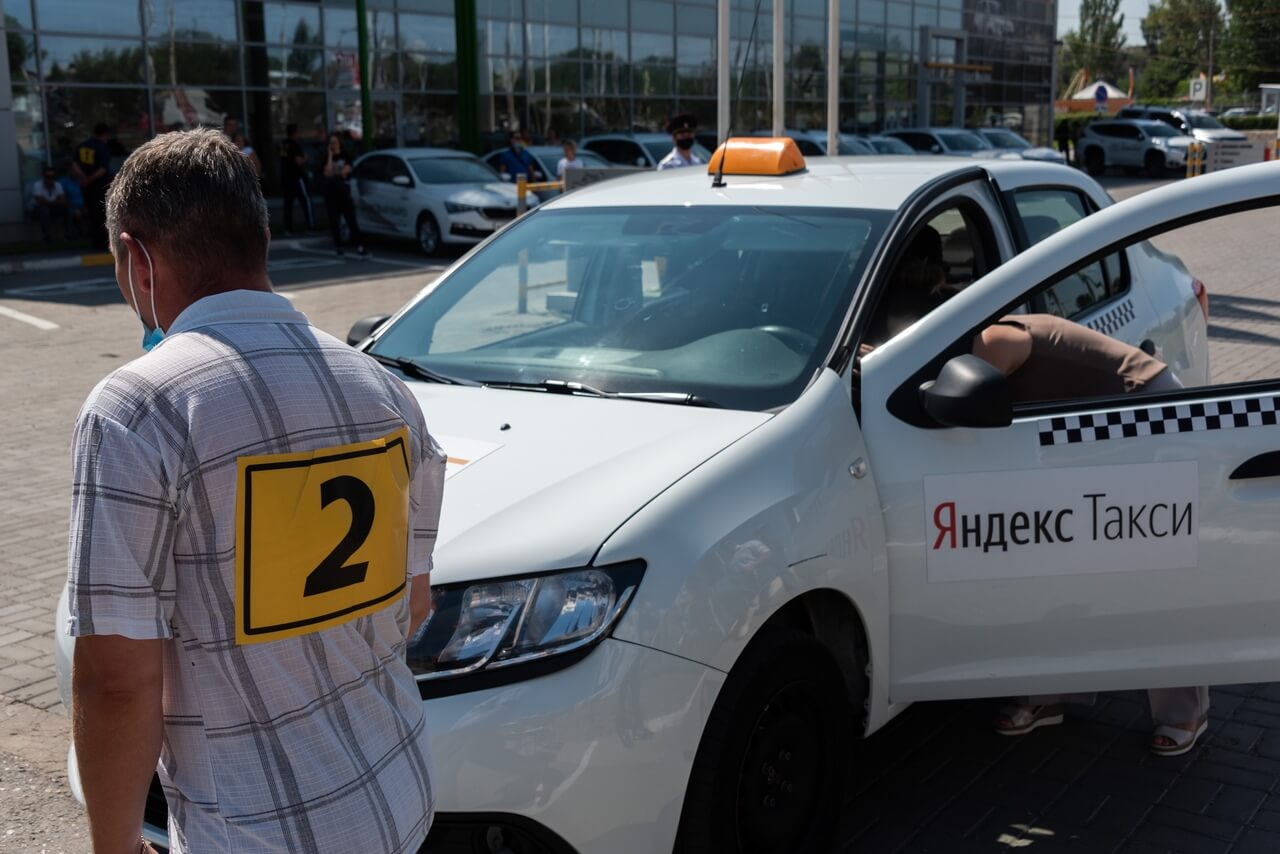 2020.09.07_taxi_competition_0