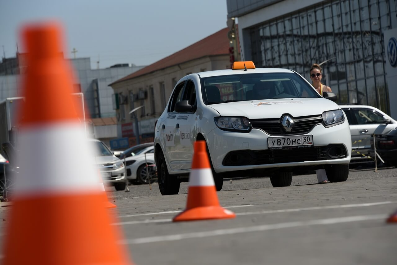 2020.09.07_taxi_competition_1