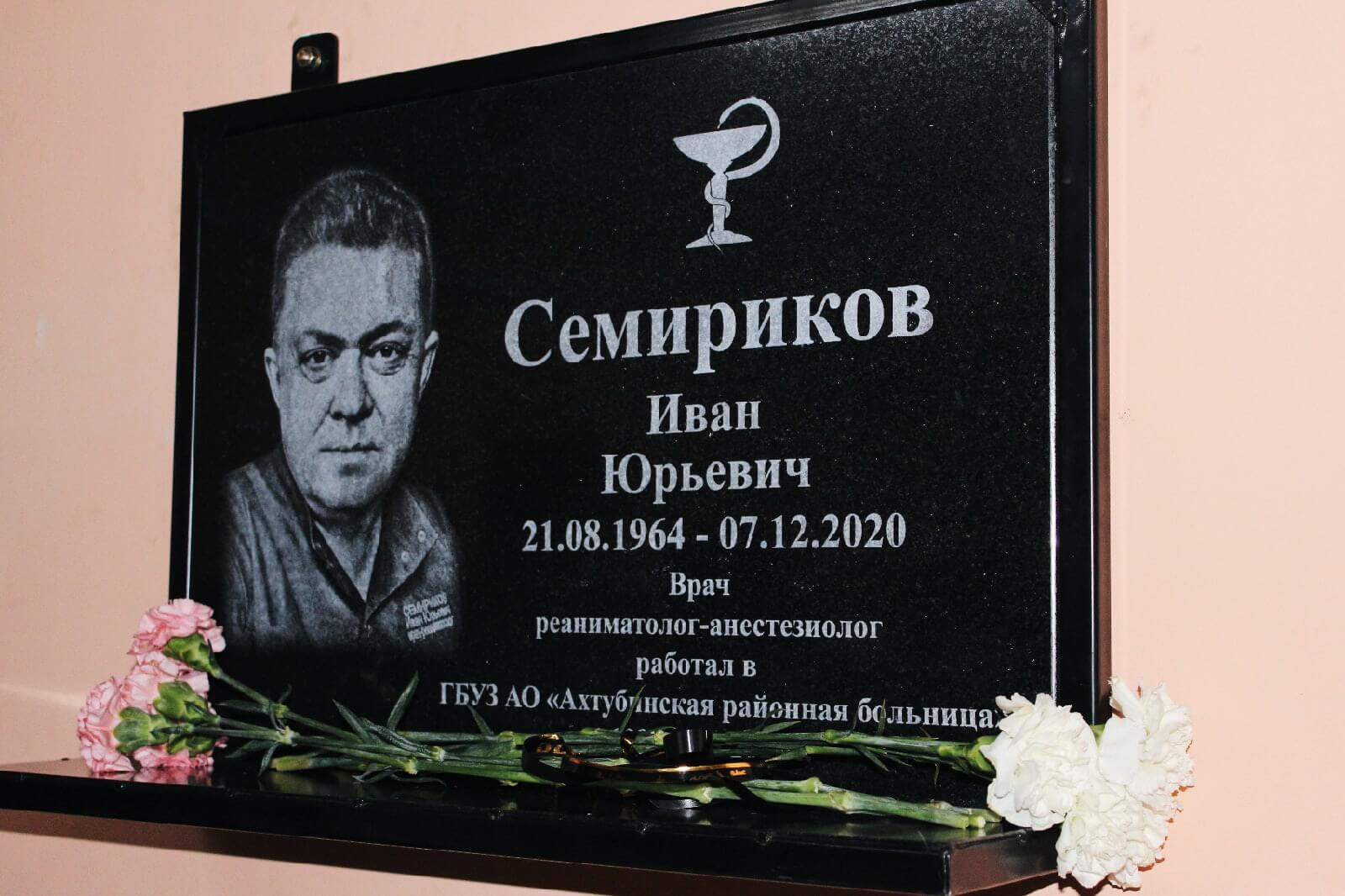 2021.04.12_doctor_semerikov_1